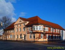 Отель Mecklenburger Hof