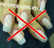 Нельзя наращивать ногти