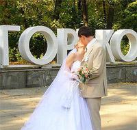 Свадьба. Горько!
